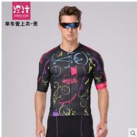 开衫个性印花潮流单车上衣男骑行服短袖速干透气排汗山地自行车装备