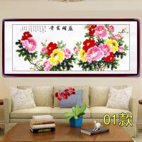 装饰画客厅国画牡丹画洛阳花字挂画手绘原稿六尺横幅