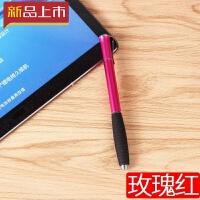 电容笔细头 高精度触控笔绘画 苹果华为平板手机通用触屏电容笔