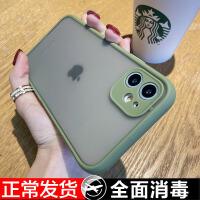 �O果11手�C�と�包�z像�^iphone11新款撞色硅�z�O果11pro max防摔磨砂透明�O果11�W�t同款高�n��s男女款11