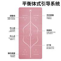 【支持礼品卡】瑜伽垫初学者15mm加厚加宽加长防滑健身垫男女瑜珈垫毯三件套 kd8