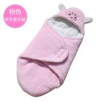 婴儿抱被0-3个月春夏纯棉薄款秋冬季加厚包被新生儿防惊跳睡袋