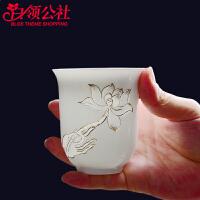 白领公社 茶杯 影雕单个陶瓷玉瓷过滤式加厚耐高温大容量主人杯青瓷浮雕功夫茶杯泡茶杯茶具