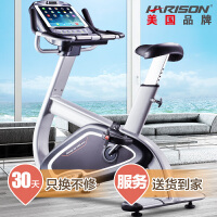 【美国品牌】HARISON汉臣动感单车立式自发电纯商用静音健身车 健身器材