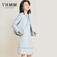 【女王节 活动价:299元】YHMW小香风套装女2019背心连衣裙小个子显高两件套秋季