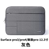 微软平板surface pro3/4保护套12寸内胆包13寸book手提电脑包男女 灰色【surface pro 3】
