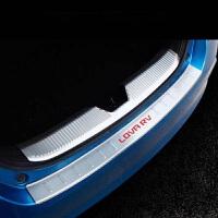 雪佛兰16款乐风RV后护板 赛欧3后备箱护板护杠护条 改装专用不锈钢装饰条