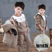 男童套装秋冬装加绒加厚套装2-8岁儿童卫衣三件套宝宝休闲运动套