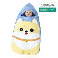 婴儿抱被睡袋两用新生儿包被秋冬季加厚棉襁褓初生外出宝宝抱被 铃铛狗 蓝色 加厚脱胆