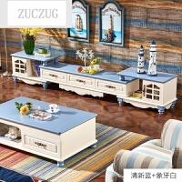 ZUCZUG地中海实木伸缩电视柜茶几组合套装 蓝色北欧田园成套家具