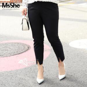 MsShe大码女装2017新款胖MM橡筋腰接接开叉九分裤小脚裤M1710001