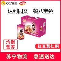 【苏宁超市】达利园 又一餐红豆薏仁粥360g*12