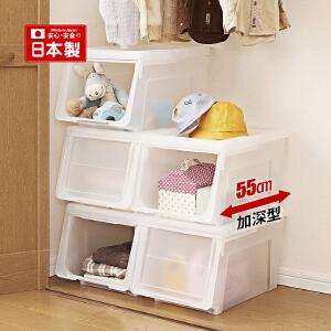 日本进口天马河马口整理箱前开式衣物收纳箱大号深型玩具收纳盒