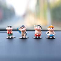 卡通动漫蜡笔小新公仔摆设玩偶创意汽车内装饰用品车载小摆件