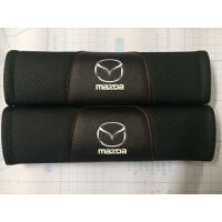 汽车安全带护肩套一对加长可爱通用改装四季汽车保险带护肩套