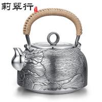 莉翠行 银壶S999银手工银茶壶煮水壶 复古莲花 日式藤柄提梁壶 大容量约696克