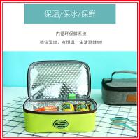 保温包加厚保暖温袋冷藏袋保冷户外便携式手提小号长方型