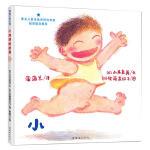 早期儿童性教育自我保护系列:小鸡鸡的故事