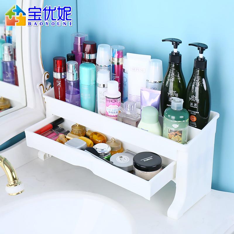 宝优妮 洗手台置物架落地卫生间洗脸台整理架浴室桌面女士女生化妆品收纳盒加厚PP材质  置物架