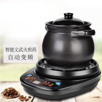 陶瓷砂锅熬药 煲汤炉 火锅炉自动分体煎药壶 烧水煮茶