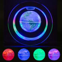磁悬浮地球仪发光自转C形创意办公室装饰夜灯摆件生日礼物