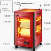 五面取暖器烧烤型小太阳烤火炉家用四面节能电热扇烤火器电暖气炉