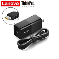 ThinkPad电源适配器,ThinkPlus Type-C口红电源(65W/100V-240V全电压快充),Thin