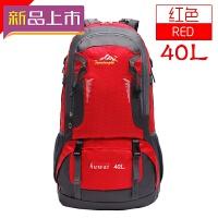 2018大容量旅行旅游包双肩包女背包男户外登山包学生书包电脑包40L60L 红色 40L红色
