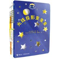 杜莱百变创意玩具书5册 套装 杜莱百变创意玩具书 第一辑 儿童读物益智小鸡球球触感玩具书奇思妙想立体玩具书魔法书玩具婴
