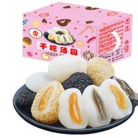 麻薯干吃汤圆1kg 礼盒装特产驴打滚糯米糍甜休闲零食品糕点心年货