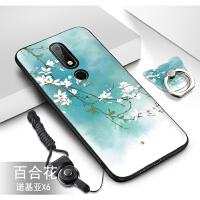 诺基亚x6手机壳 nokia X6保护套 诺基亚x6 手机壳套 个性创意日韩卡通硅胶保护套磨砂防摔彩绘软壳YQM