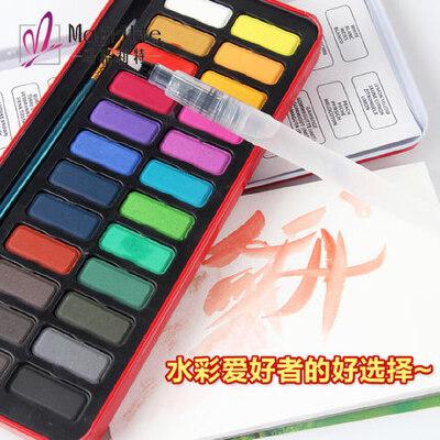 马格利特固体水彩颜料24色36色套装红铁盒写生初学练习水彩画颜料 铁盒 水彩本 自来水笔 颜色艳丽 质量好