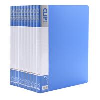 【10个包邮】晨光睿智系列A4文件夹单强力夹斜内袋资料文件夹蓝色ADMN4024