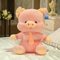 小猪公仔毛绒玩具羽绒棉猪猪大号睡觉抱枕布娃娃女友生日儿童礼物 粉红色