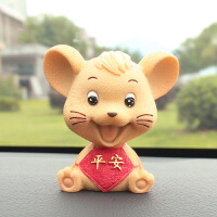 汽车内饰品摆件创意小红鼠摇头装饰车载个性网红可爱高档男女漂亮
