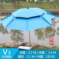 钓鱼伞2.2/2.4米万向双层雨晒垂折叠户外地插遮阳钓伞 V3款2.4米扣架万向天蓝
