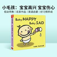#音频 英文原版绘本 Baby Happy Baby Sad 宝宝高兴宝宝伤心 一根毛小毛孩小脏孩系列 名家Leslie