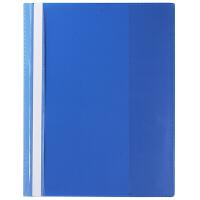 金得利A4 装订报告夹 (商务夹) 装订夹LW320 资料夹 颜色随机20个售价