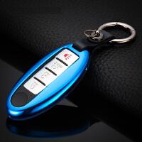 适用于东风日产轩逸钥匙包楼兰逍客阳光智能遥控蓝鸟天籁钥匙套扣