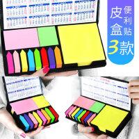 彩色创意大便利贴纸组合百事贴留言本便签纸无痕N次贴高档皮盒装