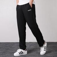 Adidas阿迪达斯 男裤 运动休闲训练直筒长裤 DX3684