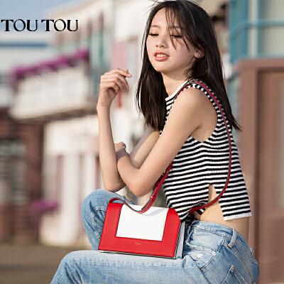 toutou2017夏季新款包包韩版女包撞色时尚百搭小方包单肩斜挎包潮撞色简约小方包