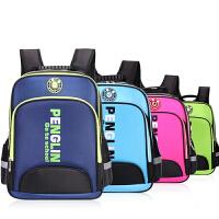 护脊书包 背包减负小学生双肩包儿童