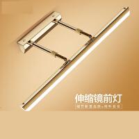 【支持礼品卡】镜前灯卫生间led浴室简约现代镜柜灯洗手间壁灯可伸缩灯具n8q