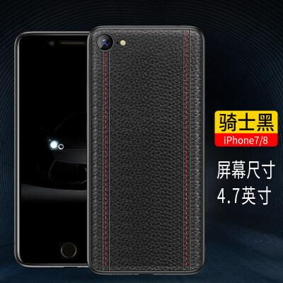 优品苹果7/8翻盖手机壳7plus全包防摔套8p车线iphone6s真皮套6plus潮