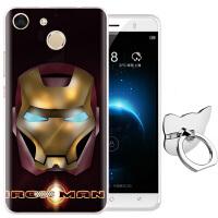 斐讯小龙6S手机套C1530L保护套斐讯C1530L手机壳硅胶软壳防摔卡通