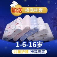 单人儿童枕头5-8岁乳胶健康0-2橡胶枕学生枕女孩乳胶枕小孩子女婴