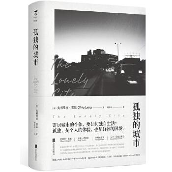 """孤独的城市 写给城市生存个体的""""孤独之书"""",横扫欧美各大图书榜单,《出版人周刊》《纽约时报》2016年度好书。逃不出的北上广,丢不掉的孤独感,说出你无处倾吐、难以言明的苦闷,为孤独正名。"""