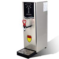 全自动电热水器热水机烧水机器商用奶茶店步进式开水器开水机