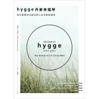【预售】Hygge丹��幸福�W──每天都要的北�W式舒心生活�L格�� ��浩斯